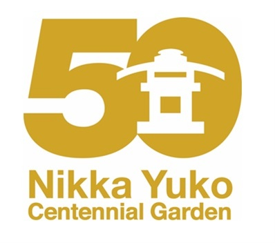 July 14th come celebrate the 50th Anniversary of Nikka Yuko Centennial Garden.