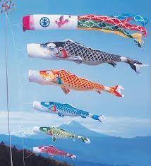 Koinobori (Fish Kite) Decorating: Nikka Yuko Japanese Garden ...