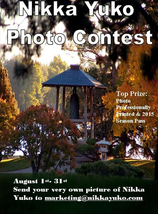 Photography Contest (Click)